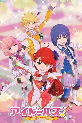 Idolls! Anime Cover