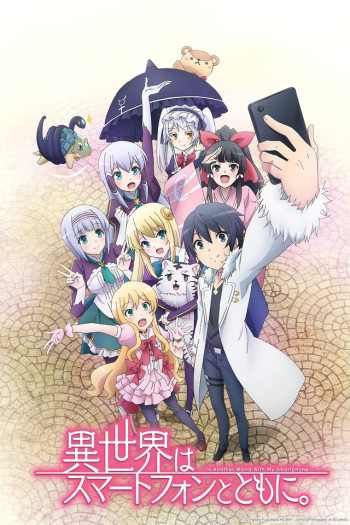 In a different world with a smartphone anime
