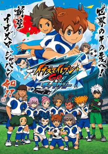 Inazuma eleven go galaxy anime planet - Inazuma eleven galaxy ...