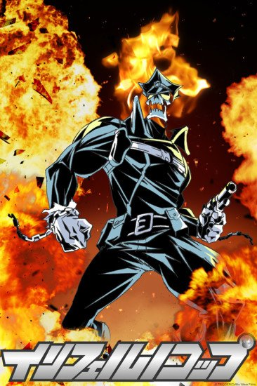 Inferno Cop: Fact Files main image
