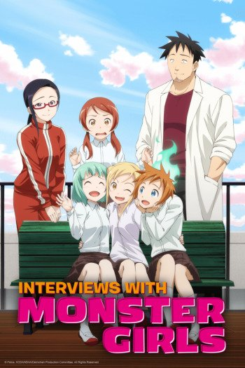 Demi-chan wa Kataritai Anime Cover