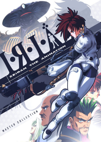 Iria: Zeiram The Animation main image