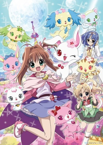 Jewelpet Tinkle Special