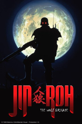 Jin-Roh: The Wolf Brigade main image