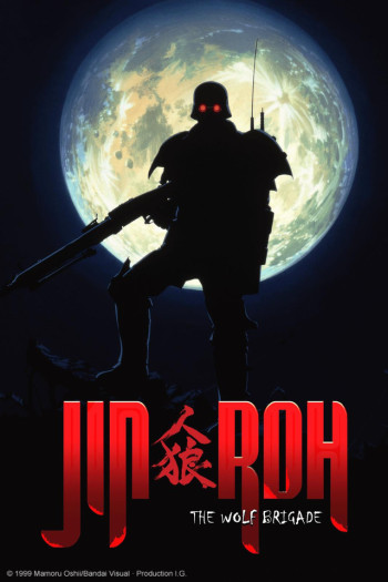 jinroh the wolf brigade anime recommendations animeplanet