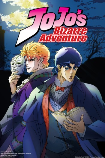Watch JoJo's Bizarre Adventure (2012) Episode 12 Online