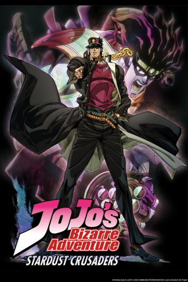 JoJo's Bizarre Adventure: Stardust Crusaders | Anime-Planet