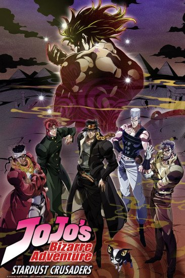 Watch JoJo's Bizarre Adventure: Stardust Crusaders - Battle in Egypt