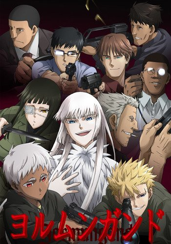 Characters appearing in Jormungand Anime | Anime-Planet