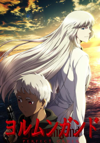 Watch Jormungand: Perfect Order Episode 4 Online - (Sub