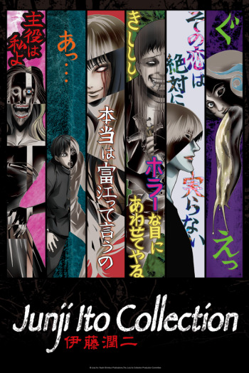 "Junji Ito ""Collection"""