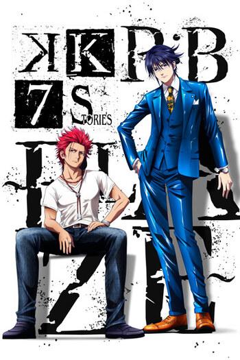 K: Seven Stories Movie 1 - R:B - Blaze Anime Cover