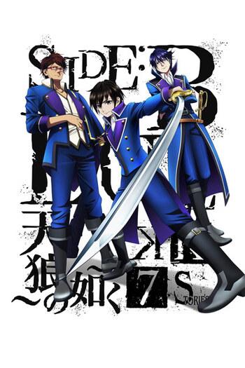 K: Seven Stories Movie 2 - Side:Blue - Tenrou no Gotoku Anime Cover