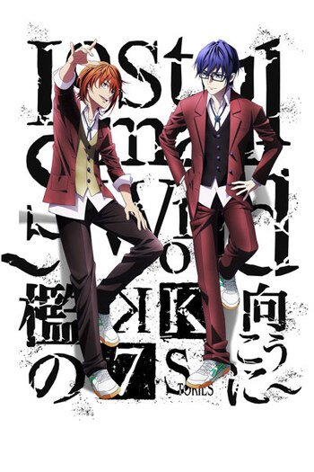 K: Seven Stories Movie 4 - Lost Small World - Ori no Mukou ni Anime Cover
