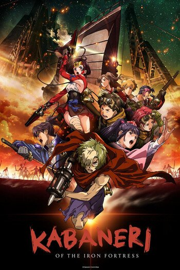 Kabaneri of the iron fortress nue