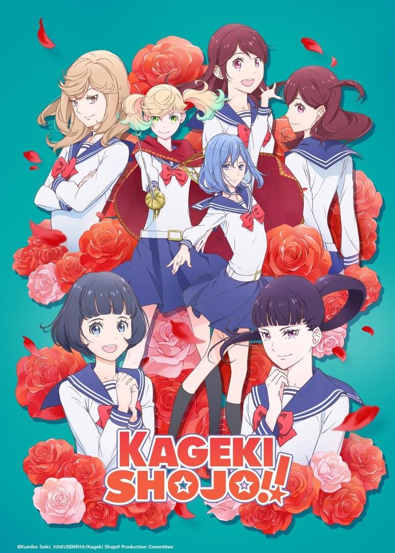 Kageki Shoujo!! Anime Cover