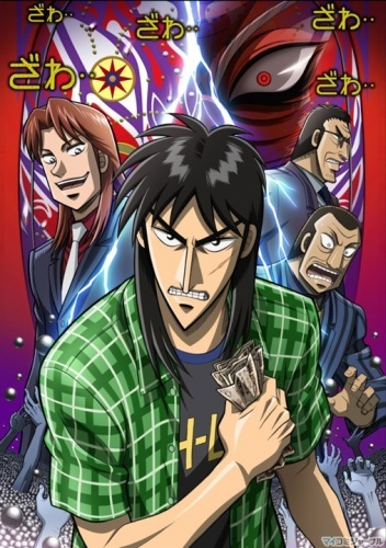 Gambling apocalypse kaiji anime roulette killer v1.0 free download