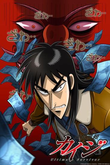 anime smattering gambling