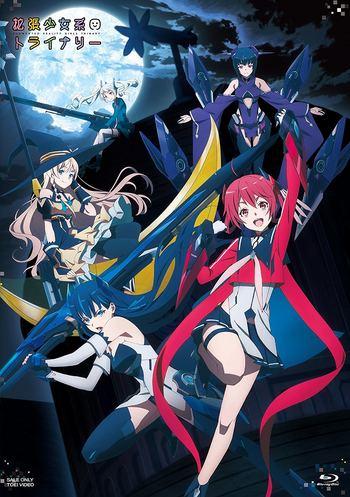 Kakuchou Shoujo Kei Trinary Anime Planet > kakuchou shoujo kei trinary. kakuchou shoujo kei trinary anime planet