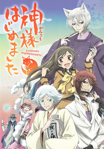 Kamisama hajimemashita episode 1 english sub dailymotion : 24 season