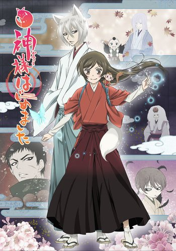 Kamisama Kiss 2nd Season