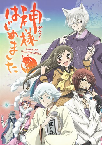 Watch Kamisama Kiss Episode 12 Online - (Dub) Nanami Quits Being a