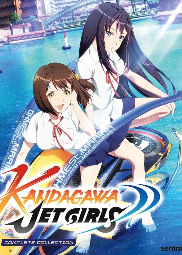 Kandagawa Jet Girls screenshot