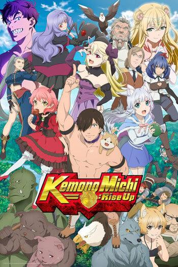 kemono-michi-rise-up-12801.jpg
