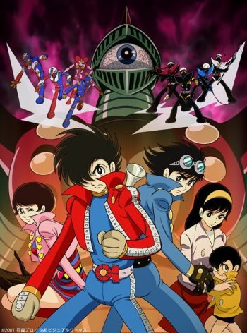 Kikaider-01: The Animation main image