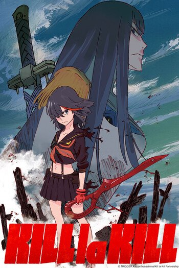 Kill La Kill screenshot