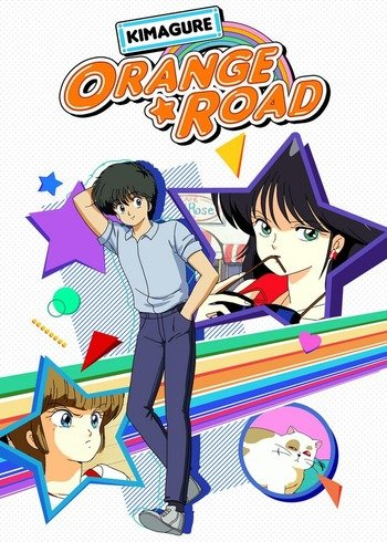 Kimagure Orange Road  TV