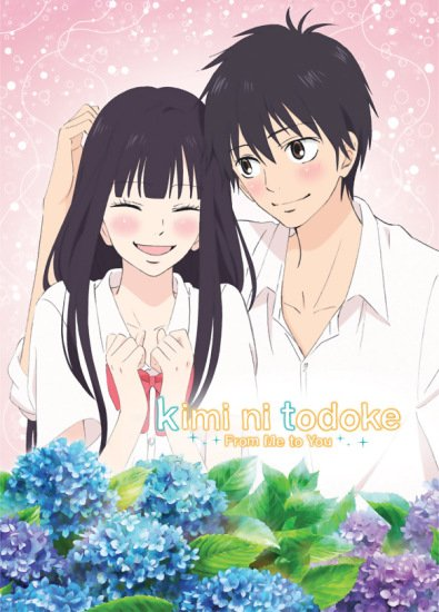 Kimi ni Todoke 2nd Season main image