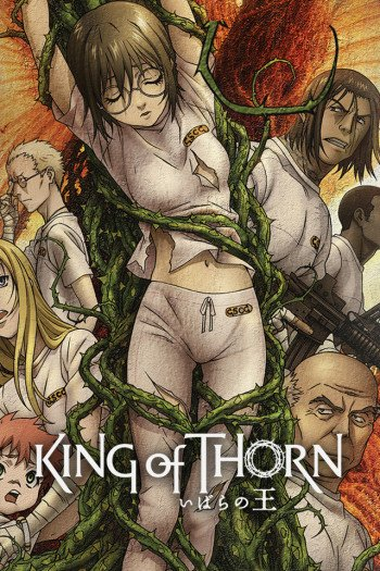 king of thorn anime
