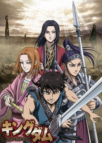 Kingdom 2nd Season Anime Cover