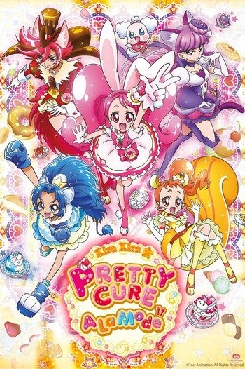 Kirakira Pretty Cure a la Mode