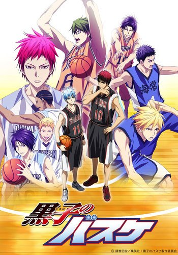 Kuroko no Basket 3rd Season Anime Cover
