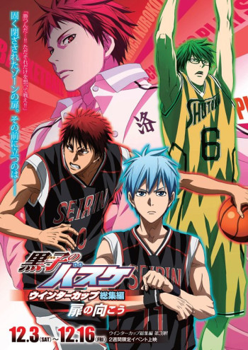 Kuroko's Basketball Movie 3: Winter Cup Highlights -Crossing the Door-