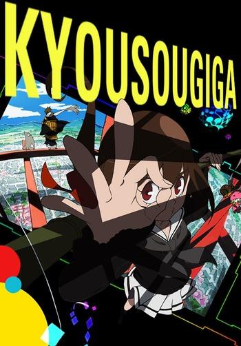 Kyousougiga (2013)