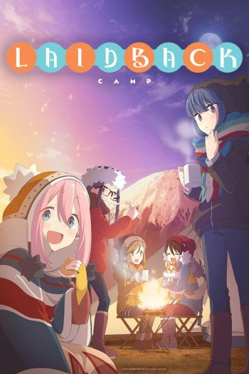 Yuru Camp△ Anime Cover
