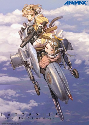 Last Exile: Fam, the Silver Wing Recaps main image