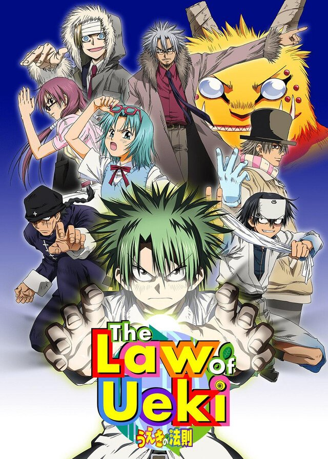 Law of Ueki main image