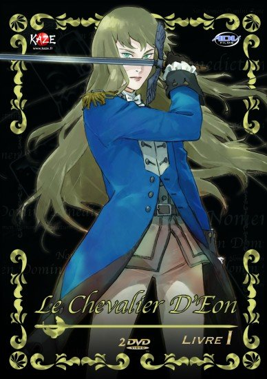 Le Chevalier D'Eon screenshot
