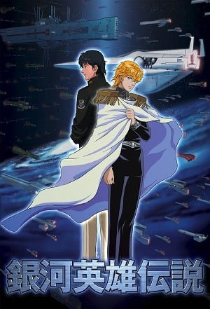 Legend of the Galactic Heroes main image
