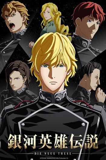 Ginga Eiyuu Densetsu: Die Neue These - Seiran 1 Anime Cover