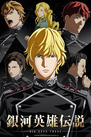 Legend of the Galactic Heroes: Die Neue These Second 1