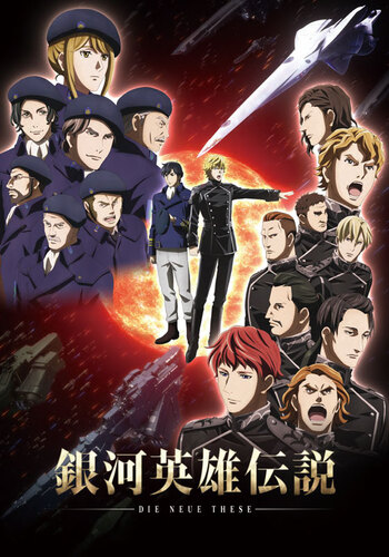 Legend of the Galactic Heroes: Die Neue These Second 3