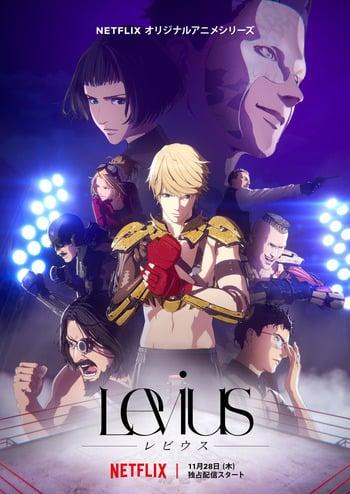 Levius Anime Cover