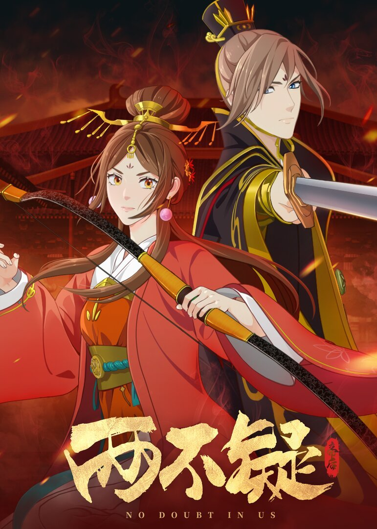 Liang Bu Yi screenshot