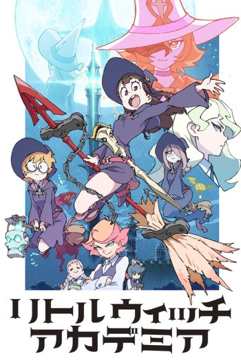 Little Witch Academia (TV) Anime Cover