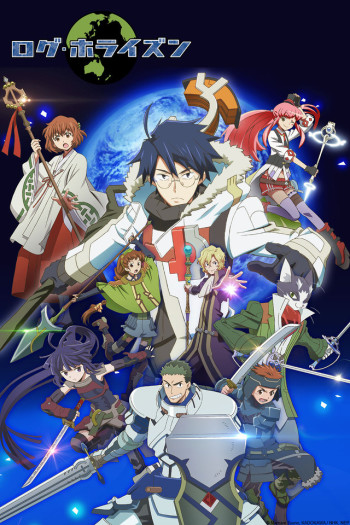 Log Horizon 2 Main Image